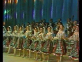 Молдавская сюита Bucura-te Moldova - ансамбль Жок