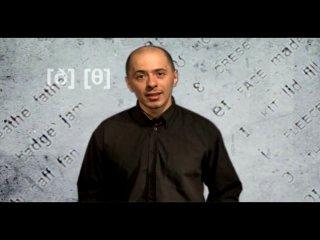 Уроки английского - V4U - Эпизод 02