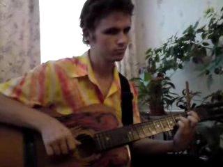 Дима Буток - Alone Again Or