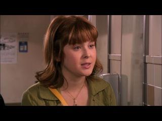 Втайне от родителей The Secret Life of the American Teenager 1 сезон 1 серия