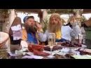 Наша Раша Сифон и Борода поехали в таити дергать.