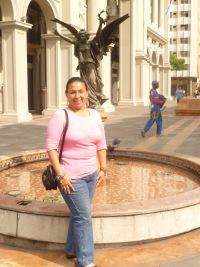 Zaida Mendoza, Guayaquil