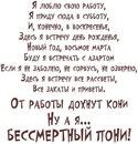 Фотоальбом Оли Вольф