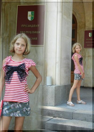 Наська Пономарёва