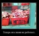 Личный фотоальбом Ігора Хлопика