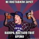 Фотоальбом Вадима Писарева