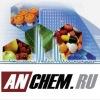 Портал химиков-аналитиков ANCHEM.RU