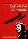 Личный фотоальбом Михаила Ярошенко