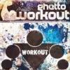 Ghetto workout (GW) Владимир