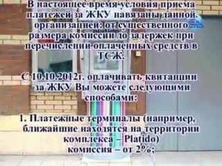 ТВ ролик ТСЖ Расторжение договора с Петроэлектросбытом