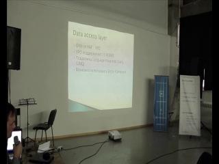 07. Опыт использования eXpressApp Framework (XAF) для создания учетных систем