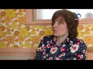 BBC Повернув время вспять Семья 5 серия Реальное ТВ 2012
