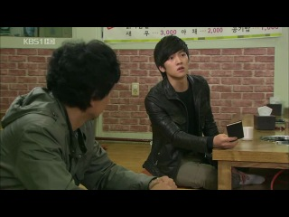 Улыбнись, Дон Хэ / Smile, Dong Hae (20/159)