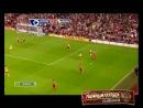 Арсенал - Ливерпуль 4-4. Аршавин забил 4 гола