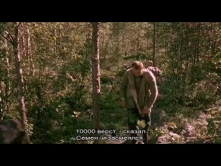 """фильм основанный на реальных событиях - """"Побег из Гулага"""""""