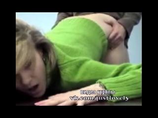 Начальник трахает секретаршу на работе в офисе. секс красивая сексуальная девочки девушка женщина любовница жена шлюхи проститутки шалава блондинка брюнетка рыжая студентка трахнул ебать трахает трах