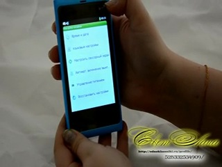 Китайский телефон Nokia N800 голубой
