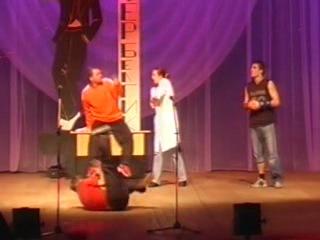 Мистео студент 2006