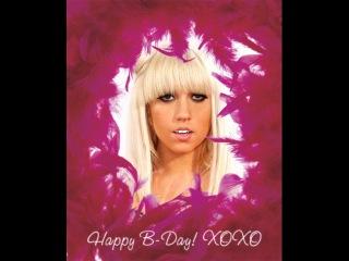 Леди Гага поздравляет с Днем рождения по-русски. Открытка