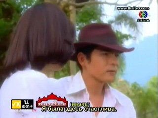 Красный особняк / Kehas See Daeng (Таиланд, 2011 год, 13/13 серий)