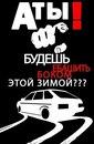 Личный фотоальбом Ильи Владимировича