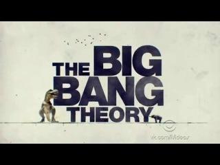 Теория Большого взрыва The Big Bang Theory 7 сезон все серии на 1 серия Промо HD cthbz 1 2 3 4 5 6 7 8 9 10 11 12 13 14 15 16 17