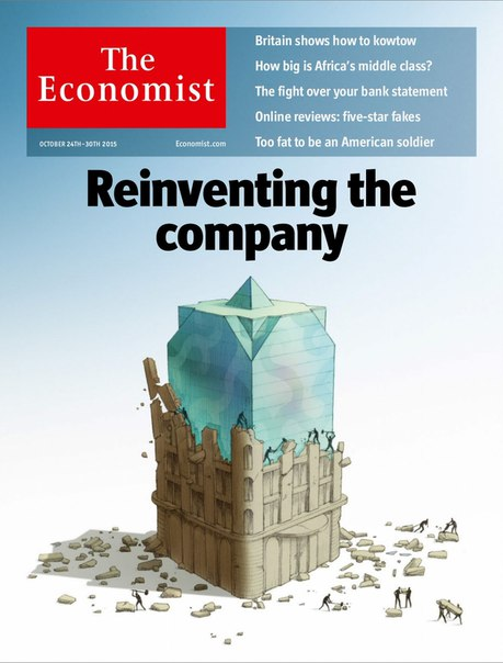 The Economist - Audio Edition