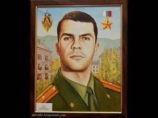 Посвящается погибшим бойцам ФСБ Альфа и Вымпел в Беслане -In honor Beslan Special Forces_low