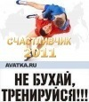 Фотоальбом Александра Денисенко