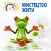 RELIFE (Lviv) - клуб корисного дозвілля