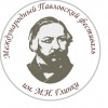 Хоровой Павловский фестиваль