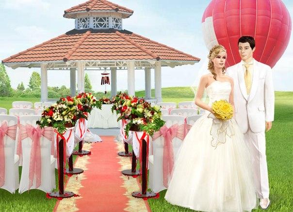 моя идеальная свадьба картинки
