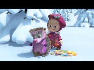 Маша и Медведь - Песенка юного художника
