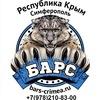 Кухни, ШкафыКупе, Жалюзи, Симферополь