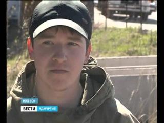 Автомобилисты Ижевска в поисках потерянных номеров
