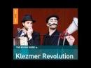 1. The Klezmatics - I Ain't Afraid