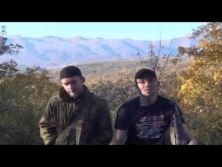 Обращение русских моджахедов к мусульманам - часть 1