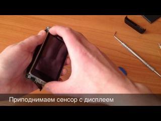 Expert Разбор. Как разобрать Nokia N8-00 (копия)