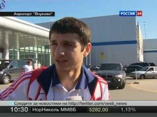 Сборная России по футболу прилетела в Москву