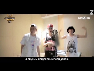 Lil boi - on it + bo$$ (feat. loco & jay park) [рус.саб]