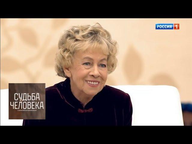 Александра Назарова Судьба человека с Борисом Корчевниковым