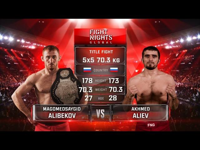 Магомедсайгид Алибеков vs Ахмед Алиев Magomedsaygid Alibekov vs Akhmed Aliev