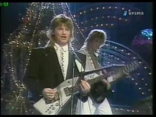 Геннадий Богданов и группа Русские - Ну и что (Песня 91)