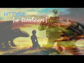 | a lion heart | *Hiccup to Toothless* (HTTYD2)