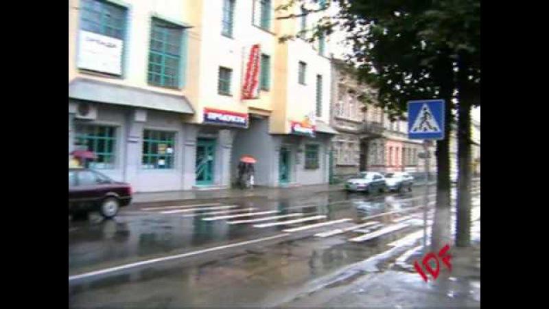 Гарик Кричевский Львовский дождь
