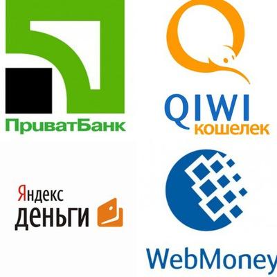 Qiwi обмен приват онлайн