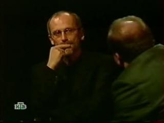 Когнитивная наука (телепередача Гордон №167)