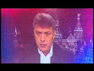 Борис Немцов: Если я стану президентом, я отдам Украине Крым