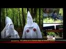 Líderes del KKK explican su plan de matar a inmigrantes y dejar sus cuerpos sin vida en la frontera