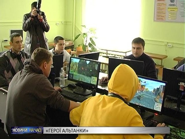В одному із сумських вишів відбулися змагання з кіберспорту